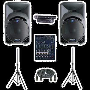 Аренда звукового оборудования. Комплект Малый.
