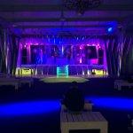 Аренда светового оборудования для концерта