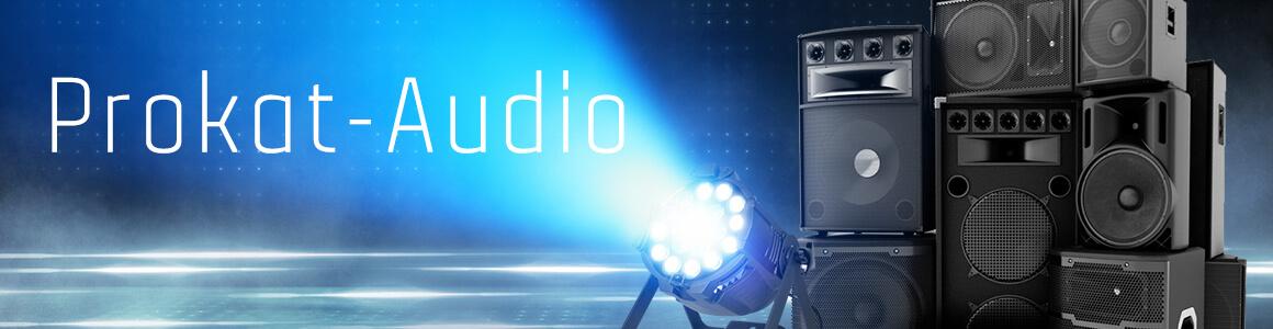 Аренда звукового и светового оборудования в Москве