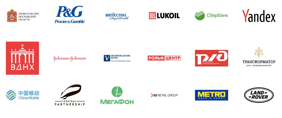 Клиенты по аренде звукового и светового оборудования