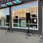 Аренда звука на открытие магазина